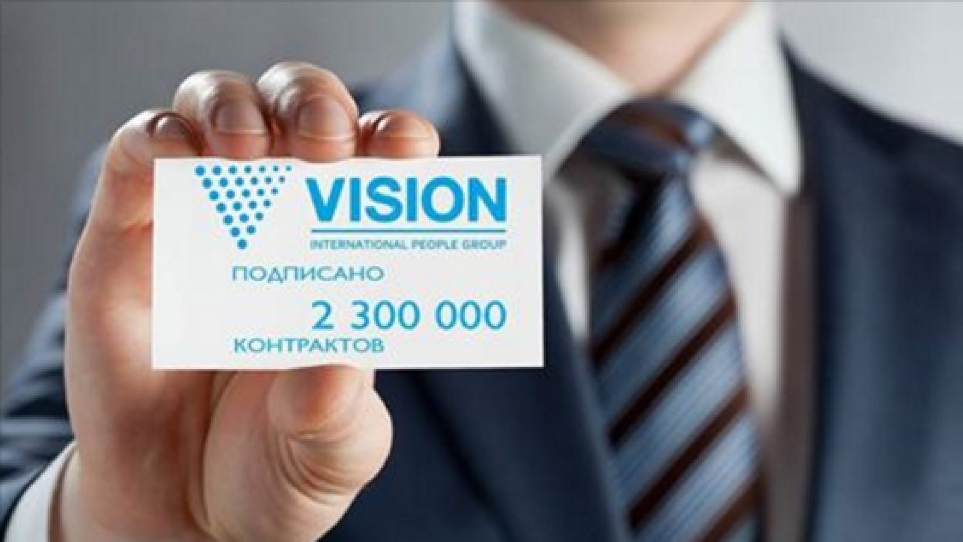 Visionbiobg