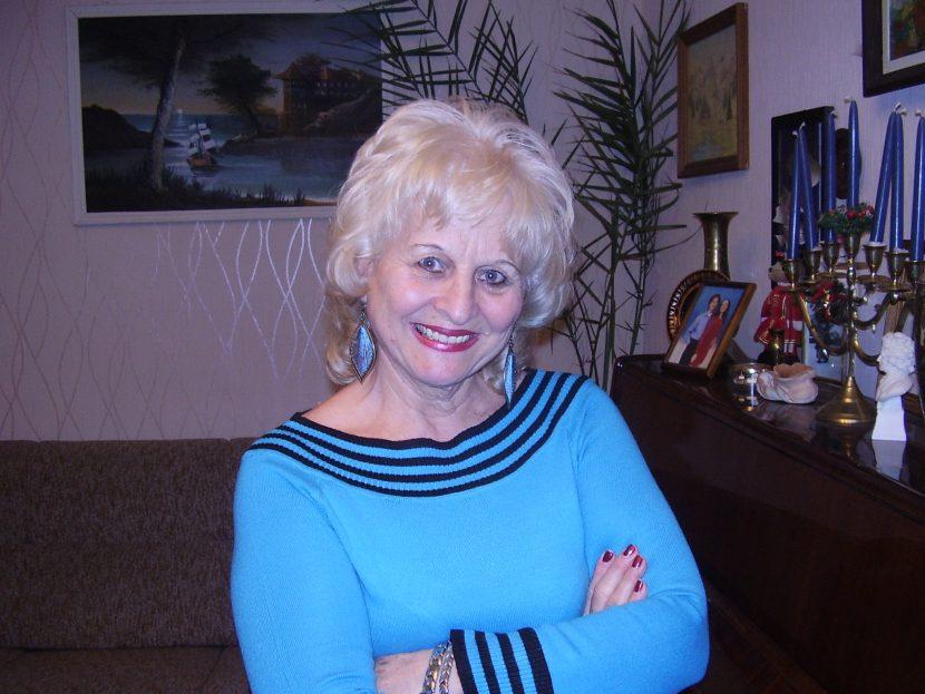 Онлайн бизнес -Пепа Игнатова