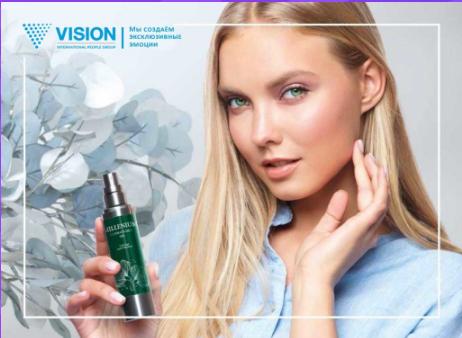 МИС Русия рекламира продукцията на компания Vision